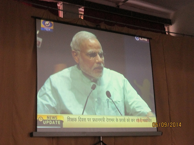 Live Speech of Prime Minister on Teacher's Day
